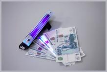 Детектор валют pro-4.